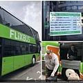 flixbus_放行李上車.jpg