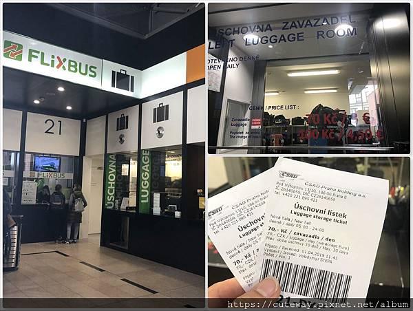 flixbus_紐倫堡客運站寄放行李.jpg