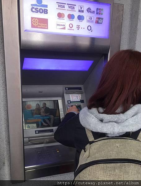 flixbus_布拉格客運站ATM.jpg