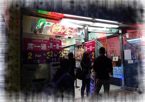 PhotoCap_099
