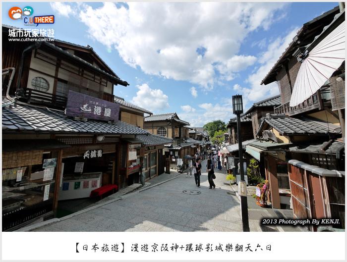 日本-京阪神day2-1.jpg