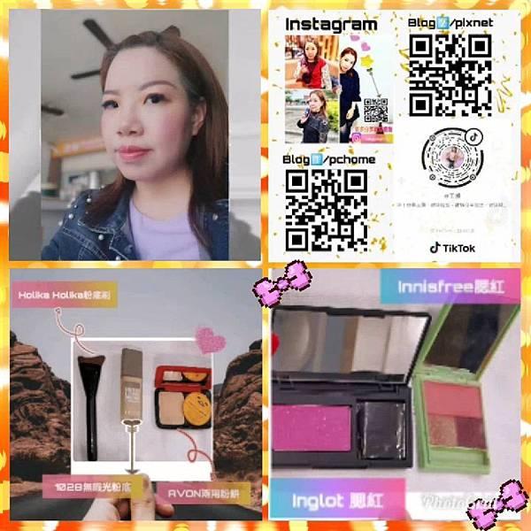 個人化妝必備彩妝品與化妝步驟之簡短心得分享4.t.jpg
