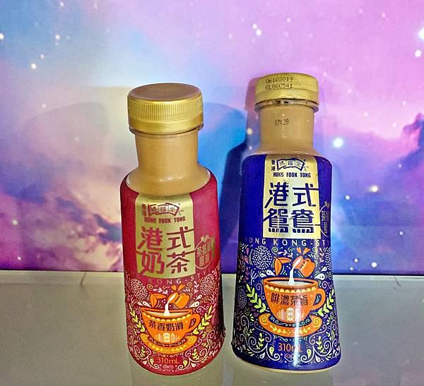 港式奶茶港式鴛鴦12.jpg
