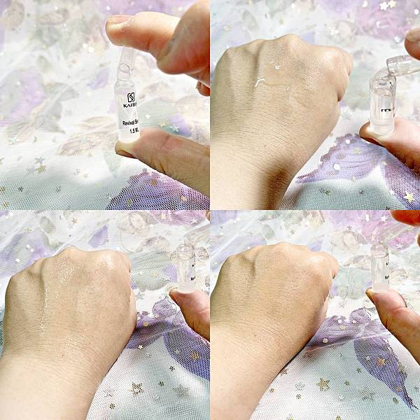 KAIBIS-KBS 極致淨白水潤生物纖維面膜49.jpg