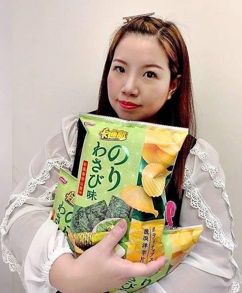 波浪洋芋片和風海苔山葵口味11.jpg