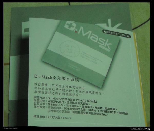 DR3.jpg