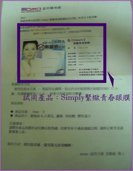 DSCN1923(框).jpg