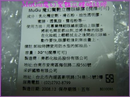 DSCN3903(框).jpg