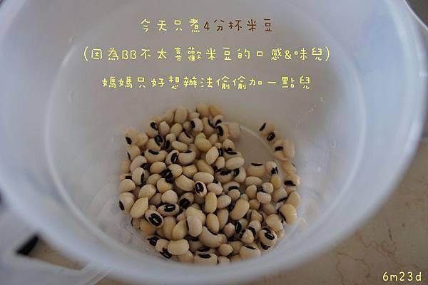 0912 米豆 (2).JPG