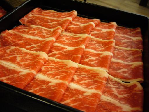 北澤 肉片