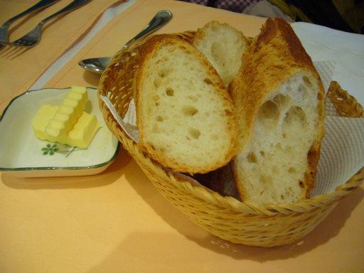 香妍-香草麵包