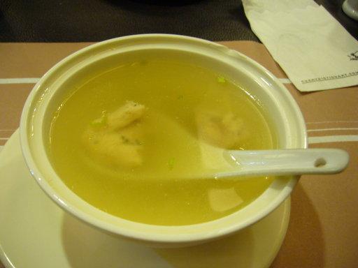 咖哩事典-洋蔥雞肉清湯