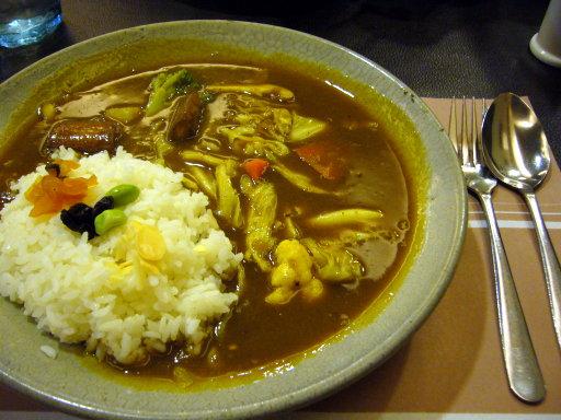 咖哩事典-野菜咖哩飯