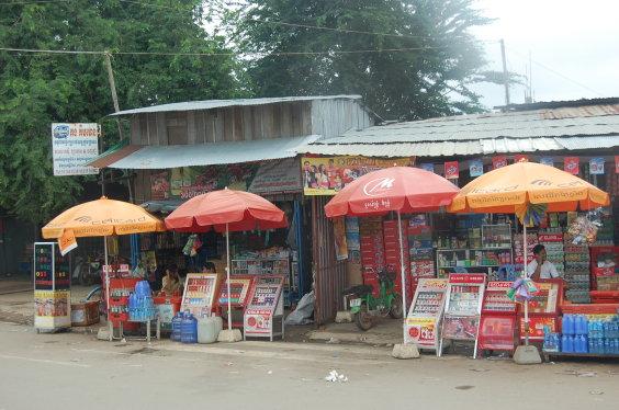 高棉-金邊市區