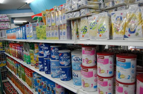 高棉-超市