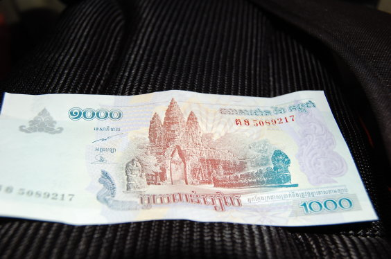 2007高棉-柬幣1000