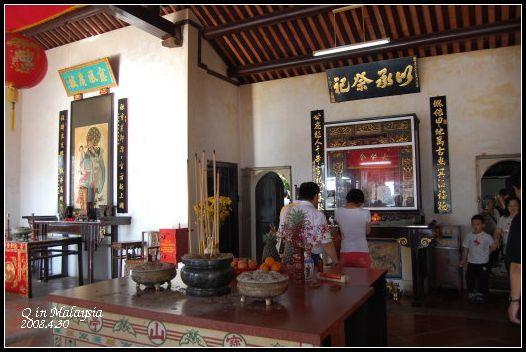 Melaka-三保廟