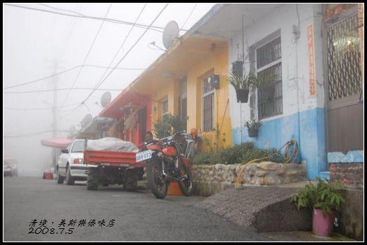 清境-博望新村