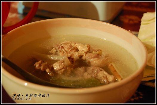 清境-美斯樂傣味店