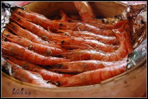 東山甕-蝦