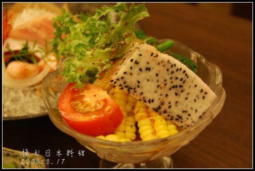 後引日本料理-優格寒天沙拉