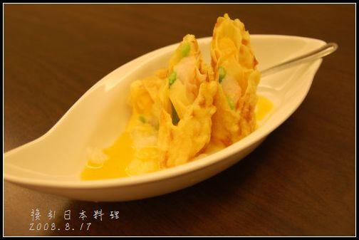 後引日本料理-明蝦山藥揚