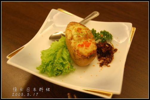後引日本料理-北海道海鮮起士燒