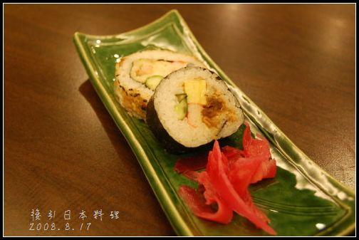 後引日本料理-精緻壽司