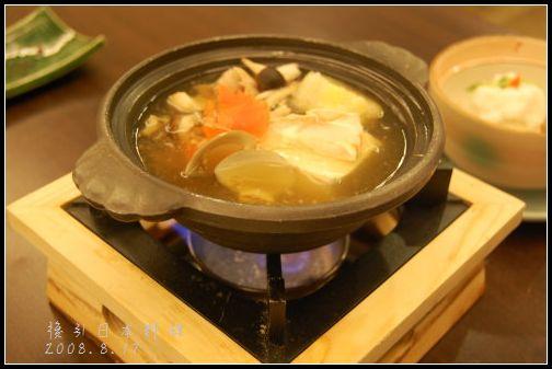 後引日本料理-鱈場蟹全菇湯