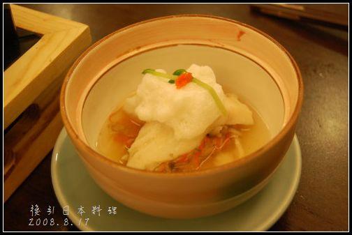 後引日本料理-鯛魚雪泥蒸