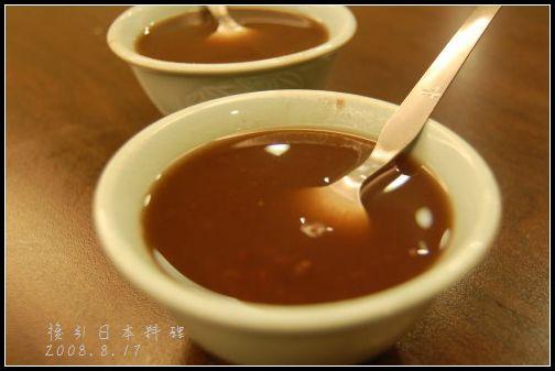 後引日本料理-紅豆湯