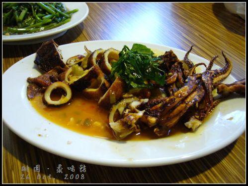 泰味館-三味中卷