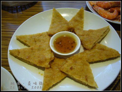 泰味館-月亮蝦餅