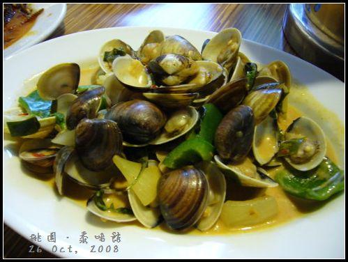 泰味館-泰式炒蛤蜊