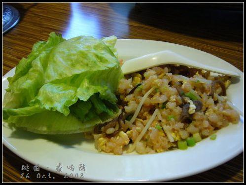 泰味館-泰式蝦鬆