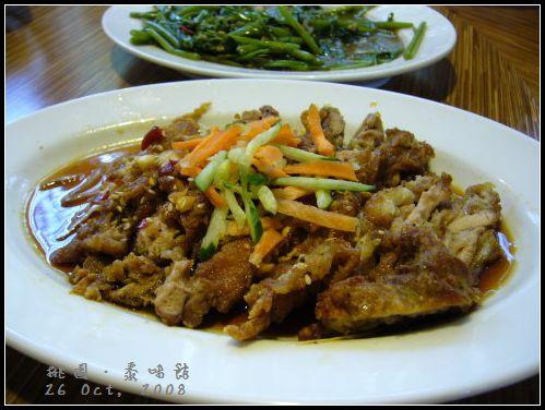 泰味館-椒麻雞
