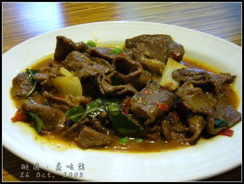 泰味館-辣炒牛肉