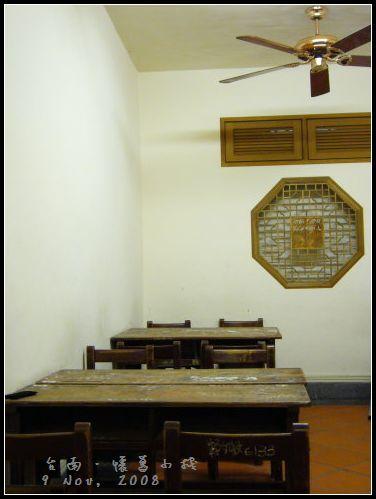 台南.懷舊小棧