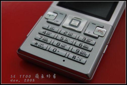 SE T700