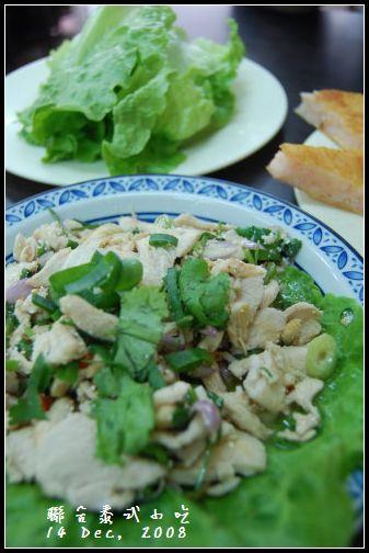 聯合泰式小吃