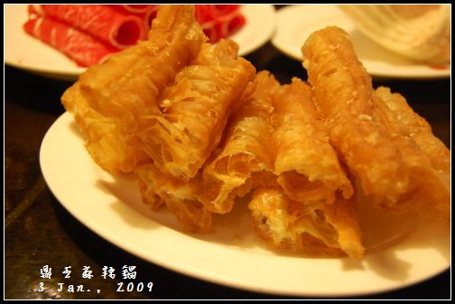 鼎王麻辣鍋
