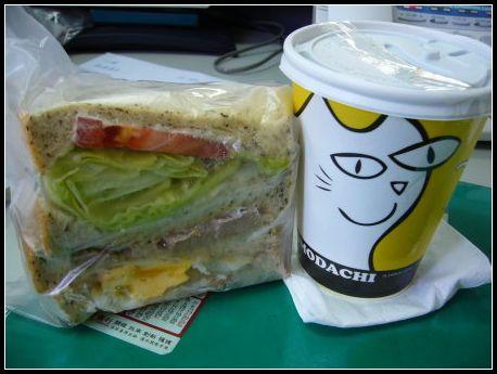 20090117早餐