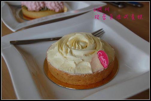 蕾格朵法式蛋糕