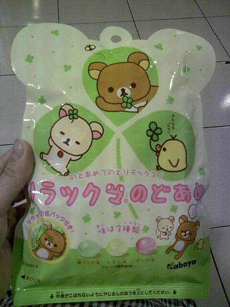 發現了好可愛好可愛的熊熊糖果