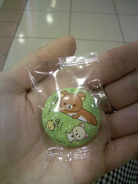 小熊的 所以應該給文才對