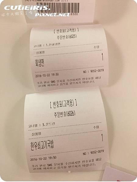 美食街 (30).JPG
