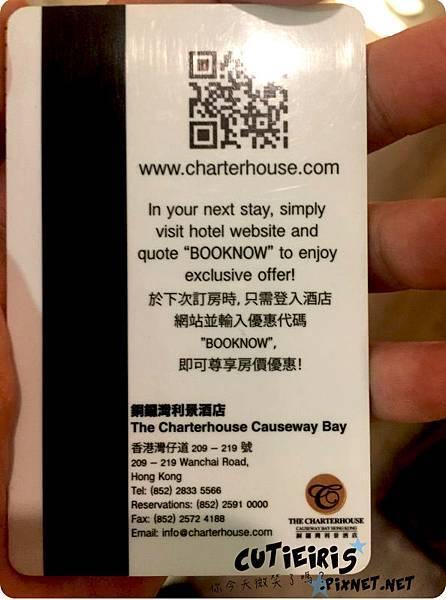 The Charterhouse Causeway Bay Hotel
