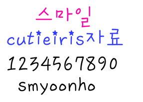 yoonho.jpg