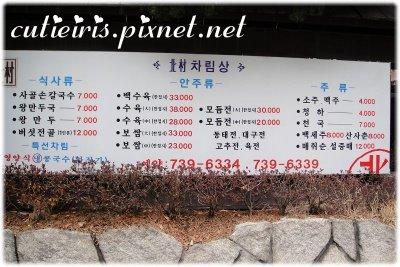 20100321172432_51100063(9).jpg