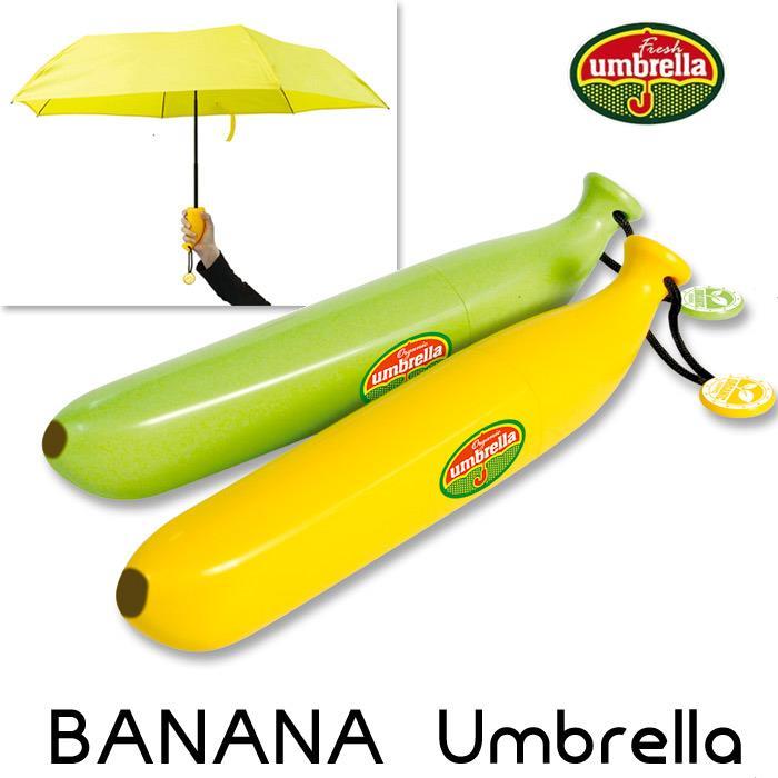 香蕉造型的晴雨傘2
